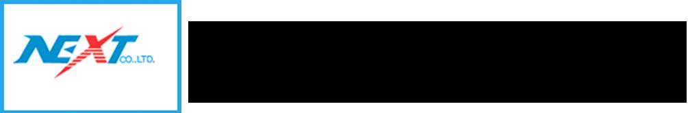 株式会社ネキスト自販ロゴ